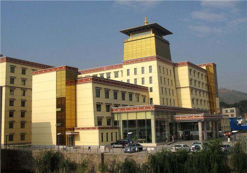 青海省藏医院体检中心大楼