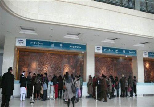 青海省藏医院体检中心服务大厅