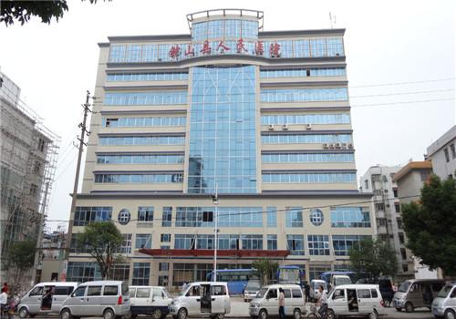 六盘水钟山县人民医院体检中心