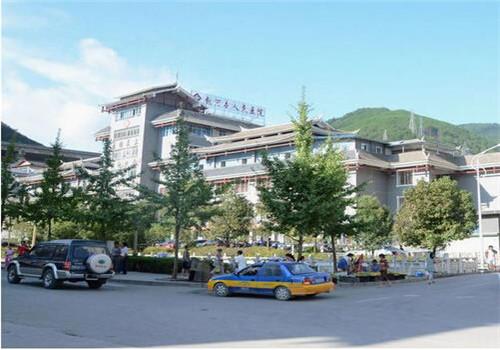 剑河县人民医院体检中心