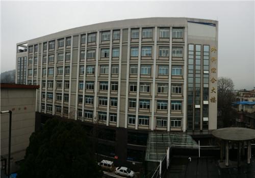 贵阳花溪区中医院体检中心