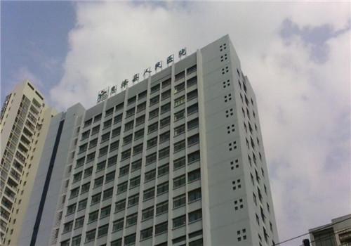 息烽县人民医院体检中心