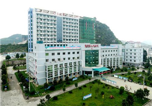 普定县人民医院体检中心