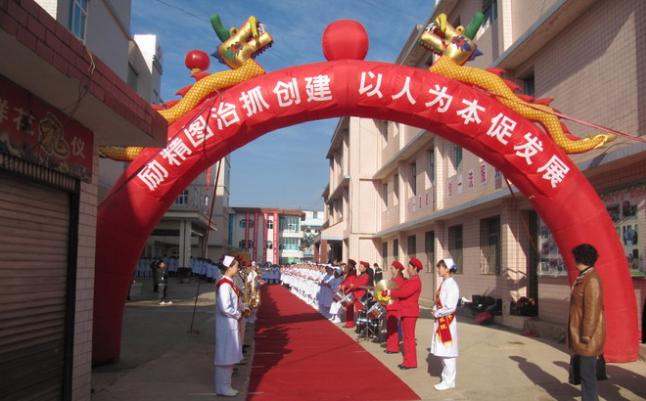 黔西县中心医院体检中心