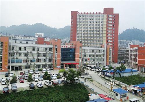 贵州大方县人民医院体检中心