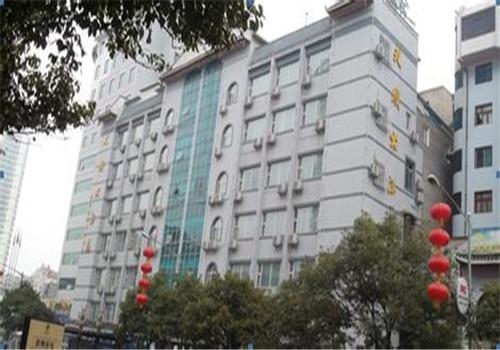 麻江县人民医院体检中心