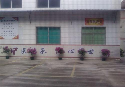 独山县中医院体检中心