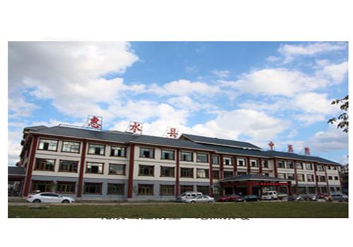 惠水县中医院体检中心