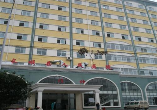 长顺县人民医院体检中心