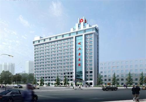 岐山县医院体检中心