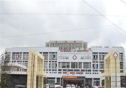 平塘县人民医院体检中心