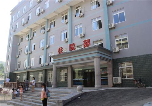 福泉第三人民医院体检中心