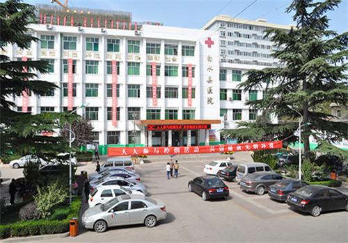 白水县医院体检中心