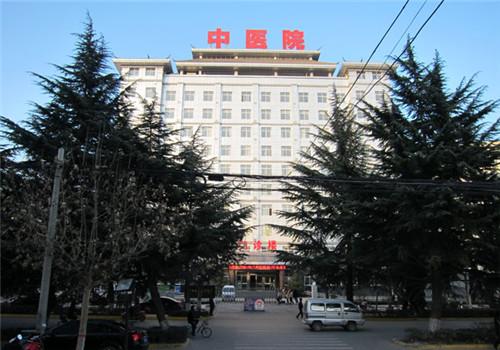 合阳县中医院体检中心