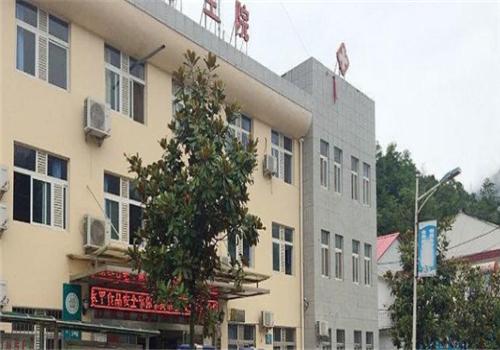 佛坪县医院体检中心