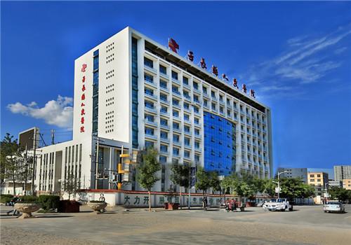 子长县人民医院体检中心