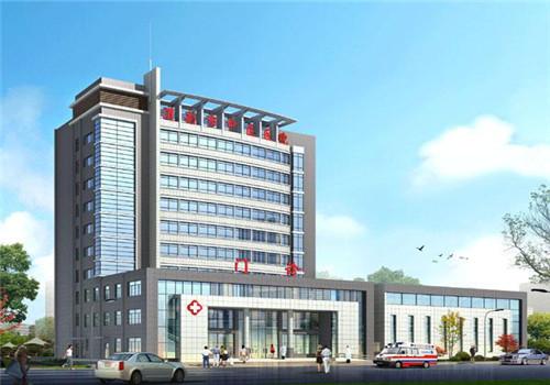 渭南中医医院体检中心