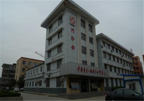 三原县中医院体检中心