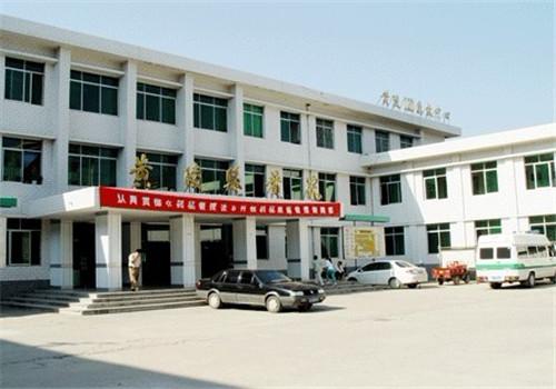 黄陵县人民医院体检中心