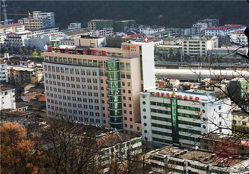 镇巴县人民医院体检中心