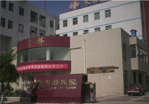 米脂县医院体检中心
