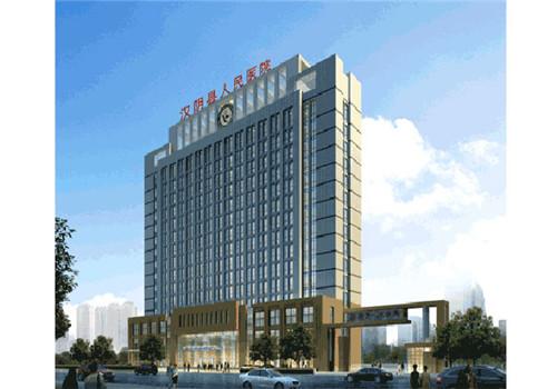 汉阴人民医院体检中心