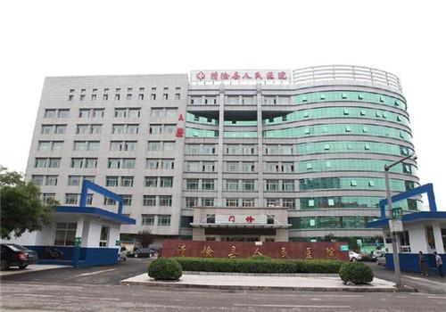 太原清徐县人民医院体检中心