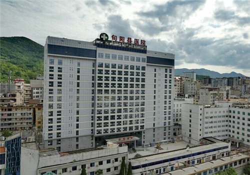 旬阳县医院体检中心