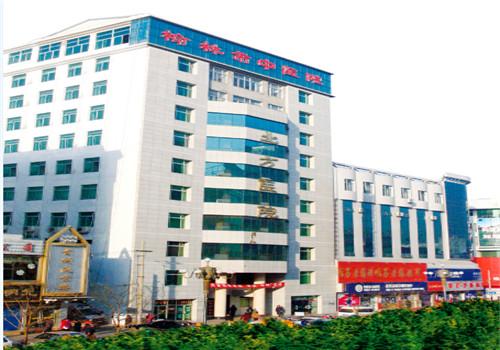 榆林北方医院体检中心