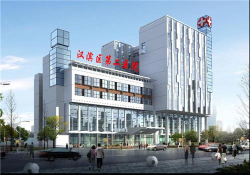 汉滨区第二人民医院体检中心