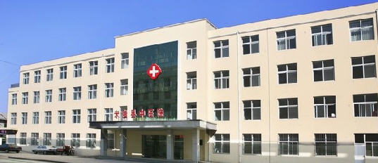 米脂县中医院体检中心
