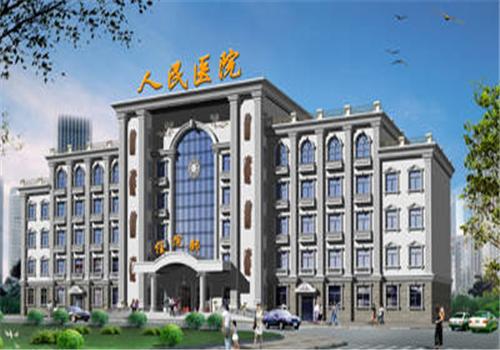 山西省闻喜县人民医院体检中心