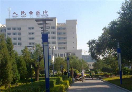 朔州市怀仁县人民医院体检中心