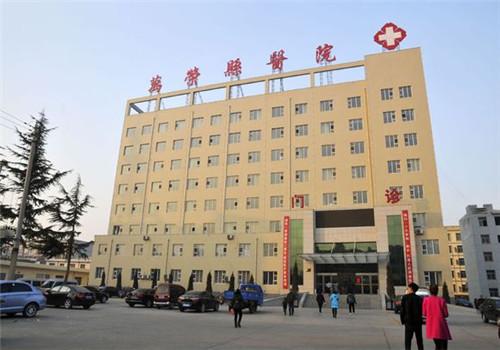 运城市万荣县人民医院体检中心