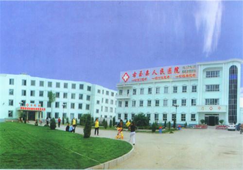 山西省右玉县人民医院体检中心