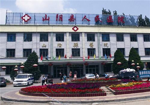 朔州市山阴县人民医院体检中心