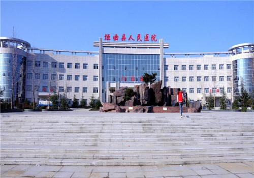 山西省垣曲县人民医院体检中心
