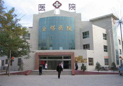 金塔县人民医院体检中心