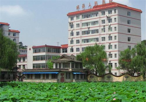 甘肃成县人民医院体检中心