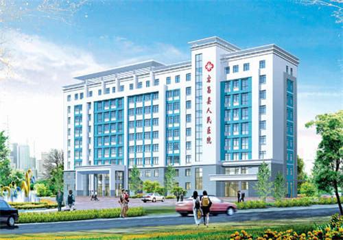 宕昌县人民医院体检中心