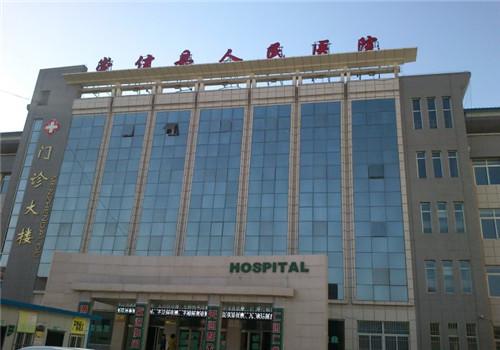 崇信县人民医院体检中心