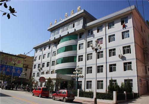 康县人民医院体检中心