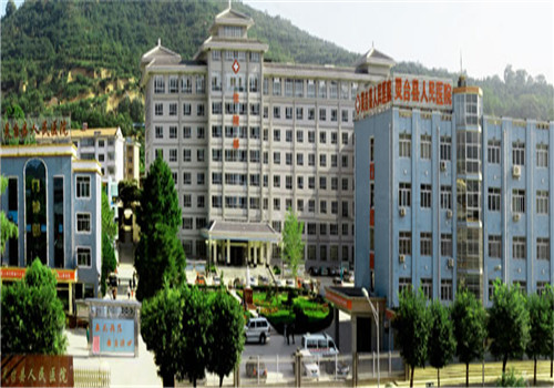 灵台县人民医院体检中心