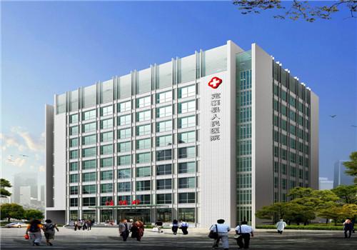 山西省定襄县人民医院体检中心
