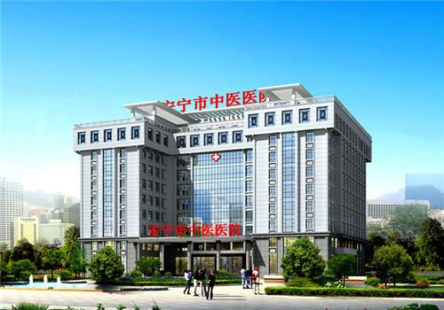 安宁中医医院体检中心