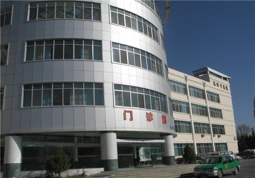 敦煌市医院体检中心