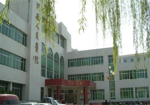 环县人民医院体检中心