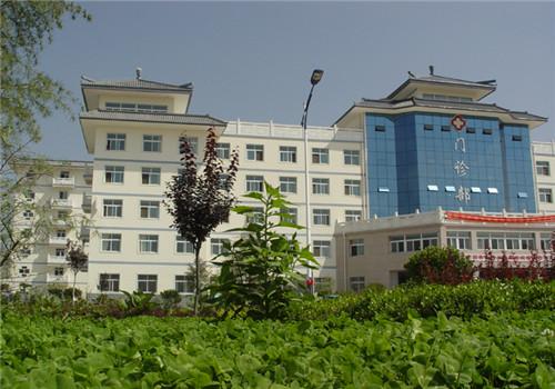 临洮县人民医院体检中心
