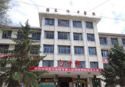 临夏州中医院体检中心
