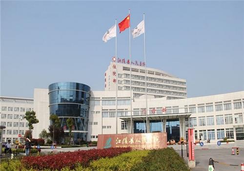 江陵县人民医院体检中心